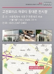 2014년 3월 최고의 친철 서비스메니저로 수입차 아우디 동대문전시장 박용어 씨가 선정되었다.