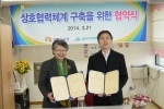 수봉도서관과 인천남구치매통합관리센터가 업무협약을 체결했다.
