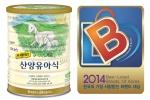 일동후디스의 후디스 산양분유가 2014 한국의 가장 사랑받는 브랜드 대상을 수상했다.