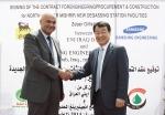삼성엔지니어링은 지난 30일(현지시각) ENI 컨소시엄이 발주한 이라크 주바이르 유전개발 프로젝트 중 8억 4,000만 달러(약 9,000억 원) 규모의 북부 GOSP 패키지 수주에 대한 계약을 체결했다고 31일 밝혔다.