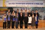 포항시가 제3기 지역사회복지계획 협의체 위원 간담회를 열었다.