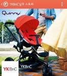 YKBnC가 유아업계 최초로 지난 3월 21일부터 모바일 메신저 카카오톡으로 실시간 고객상담 서비스 진행하고 있다고 밝혔다.