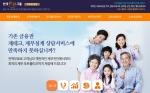 한국FP그룹이 국내 전체 보험상품을 비교분석 해주는 서비스를 개시했다.