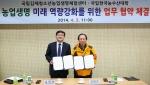남양호(좌측) 총장과 김양식(우측) 원장이 협약서에 서명 후 기념사진을 촬영하고 있다.