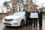 (사진 좌측부터) LG화학 김종현 자동차전지사업부장(부사장), 현대차 곽진 국내영업본부장(부사장), 평창군 이석래 군수, 코베아 강유근 부회장 등 관계자들이 참석했다.