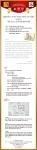 한-러 어린이호랑이그리기대회 시상식 및 정호기(征虎記) 출판기념회 초청장
