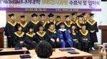 지난 5일 코엑스에서는 한국소셜미디어대학 수료식 및 입학식, 출판기념회가 이어졌다.