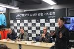 4월7일 넬슨스포츠 본사 대회의실에서 열린 기자회견에서 향후 한국 내 아크테릭스 전개 계획에 대해 설명 중인 정호진 넬슨스포츠 대표(오른쪽)