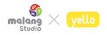 말랑스튜디오가 옐로모바일로부터 20억원 대의 대규모 투자를 유치했다.