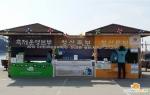 2014 청산도 슬로우걷기 축제 운영본부의 모습이다.