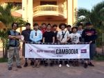 NSHC는 정보 보호 전문 기업으로 IT보안 업계에서 잘 알려진 회사로 Happy Together in Cambodia 재능기부 워크숍을 다녀왔다.