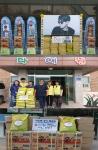 가수 이승환이 기부미쌀 1,300kg와 라면 560개를 어려운 이웃을 위해 기부 했다.