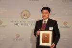 2011 사지연장부문 메디컬코리아 대상을 수상했다.