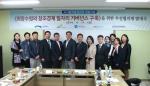 수원영동시장 내 수원시니어비즈플라자에서 도시활력증진 개발사업 추진 협의체 발대식이 개최됐다.