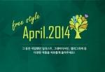 디자인레이스가 프리스타일 디자인공모전을 4월 16일부터 5월 15일까지 진행한다.