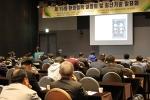 테스토코리아가 제16회 환경정책 설명회 및 전시회에 참가한다.