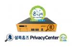 컴트루테크놀로지의 셜록홈즈 PrivacyCenter가 온-나라 업무관리 시스템 개인정보보호 기능 연계 테스트를 정식 통과했다.