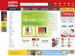 오피스디포가 프랜차이즈 업계 최초로 가맹점이 소유 온라인 쇼핑몰 제작을 지원한다.