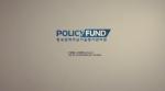 한국정책자금기술평가관리원이 정책금융(융자지원금) 무상 컨설팅 지원사업을 공고한다.