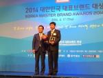 영일만 친구가 대한민국 대표브랜드 농특산물 공동브랜드 부문 대상을 수상했다.