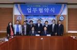군산대-전국연극제집행위원회가 업무협력 협약을 체결했다.