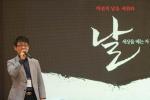 24일 전주 아이엠아이 사옥에서 온라인게임 날(NAl) 신작설명회가 개최된 가운데 게임사업부 신동준 본부장이 '날(NAlL)'에 대한 주요 콘텐츠를 설명하고 있다.