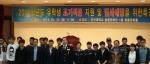 군산대학교는 25일 군산대학교 황룡문화관 1층 황룡문화홀에서 군산대학교에 재학 중인 유학생을 대상으로 안전한 유학생활 생활지원 및 범죄예방을 위한 초청 특강회를 개최하였다.