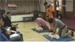 '안전다큐 소방 24시', 응급처치교육 현장을 찾다