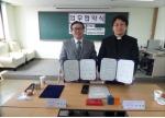 율목도서관-인천중구 건강가정지원센터,다문화가족지원센터가 업무협약을 체결했다.