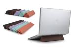 아트뮤가 가죽필통파우치 겸용 휴대용 접이식 노트북 받침대를 출시했다.