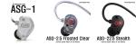 사운드캣은 미국 네슈빌의 전문 오디오 회사 Aurisonics 사와 계약을 맺고 국내에 최고의 장인정신을 담은 하이브리드 이어폰 ASG-1, ASG-2.5, ASG-22.5 세가지 모델을 론칭한다.