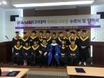 한국소셜미디어대학 졸업식 기념촬영을 하고 있다.
