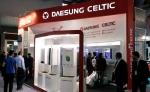 대성산업이 2014 터키 냉동공조ㆍ냉난방 박람회에 참가한다.