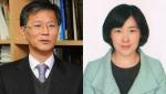 세계 첫 면역결핍 형질전환 복제 돼지를 생산한 건국대 권득남(왼쪽), 김진회(오른쪽) 교수