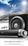 PC주변기기의 선두업체인 ㈜로이체가 2.1채널의 하이퀄리티 사운드바인 MUSES Midas-2.1을 출시하였다.
