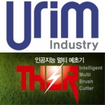 유림티에스는 세계 최고 40V 충전식 멀티 예초기를 개발했다.