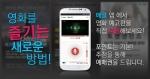 마케팅 플랫폼인 메알 앱을 통해 트랜센던스 예고편 영상에 간편하게 목소리를 입힌 후 SNS(소셜 네트워크 서비스)로 공유하면 시청수가 늘어날 때마다 포인트를 지급하며 추첨을 통해 예매권을 증정한다.