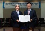 ㈜한솔교육 변재용 회장(우)과 KBS미디어㈜ 전용길 사장(좌)이 어린이 콘텐츠 공동 개발을 위한 업무협약을 체결하고 있다.