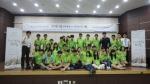 제2회 전국 대학생 희망드림워크숍 단체사진