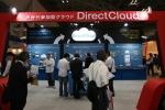 지란지교소프트가 Japan IT Week에 참가했다.