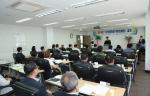 군산대가 2014 수산업전문가양성과정 입학식을 개최했다.