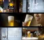 삿포로 맥주가 국내 첫 CF 사르르 삿포로를 선보였다.