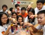 한국쓰리엠은 제 12회 3M 청소년 사이언스 캠프 참가학생을 모집한다고 19일 밝혔다.