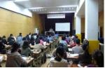 2013년 생애주기별 인문학 특강 프로그램의 모습이다.