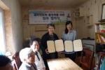 수봉도서관-우각로마을이 업무협약을 체결했다.