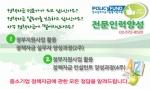 한국정책자금기술평가관리원이 정책자금 실무자 및 컨설턴트 전문가 양성 연수과정을 6월 16일 개강한다.