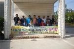 군산대 시설과 직원 14명이 지난 17일(토) 군산시 문화동소재 영육아종합시설인 일맥원에서 재능기부 자원봉사활동을 펼쳤다.