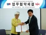 21일 오전 11시 역삼동 (재)한국여성과학기술인지원센터 회의실에서 진행된 업무협약식에서 이혜숙 (재)한국여성과학기술인지원센터 소장(왼쪽)과 강기영 한국사회능력개발원 원장(오른쪽)이 협정서를 교환하고 있다.