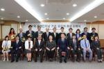 일산다문화센터는 제7회 세계인의 날을 맞아 지난 20일, 정부과천청사 법무부 대회의실에서 세계인의 날 유공자 정부 포상을 수여받았다.