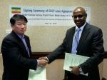 수출입은행이 에티오피아에 1억달러 EDCF를 제공했다.